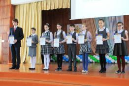 http://school17.tyumen-edu.ru/img/index/foto3_59_03.JPG