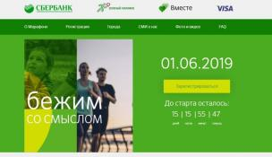https://greenmarathon.ru/