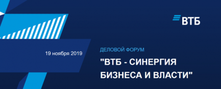 https://business-vtb.ru
